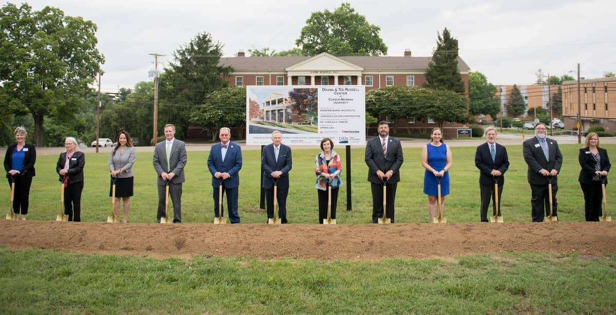 Carson-Newman breaks ground for new health sciences building